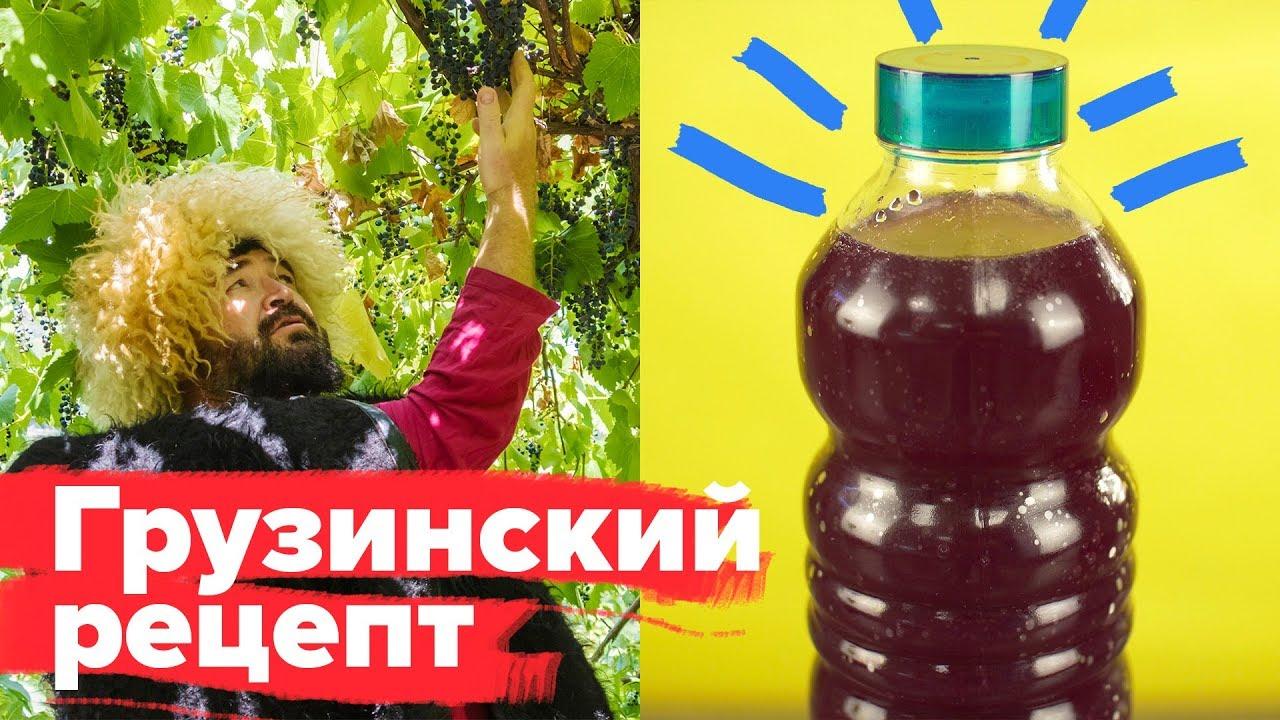 Как из винограда сделать сок фото 636