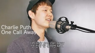 One Call Away - Charlie Puth / Cover By Dragon Stone