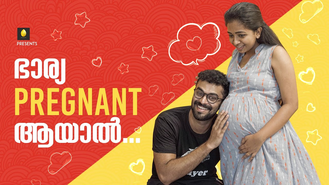Download ഭാര്യ പ്രെഗ്നന്റ് ആയാൽ | When wife is pregnant | Comedy | Ponmutta (With English Subtitles)