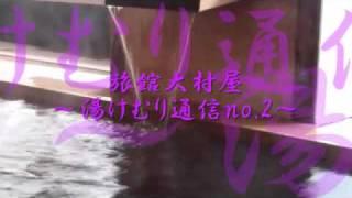 佐賀県は嬉野温泉にあります旅館大村屋がお送りする流浪の番組でございます! 今回は嬉野の観光スポット「轟の滝」をご紹介! http://www.oomuraya...
