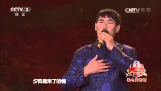 综艺盛典 [综艺盛典]歌曲《夕阳红》 演唱:朱之文
