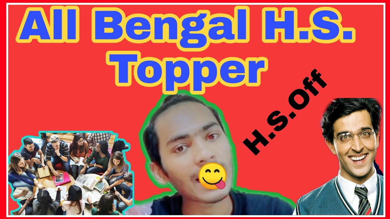 H.S. Exam off Topper Students condition vs back bencher student funny video Hadaram69 by Shourav