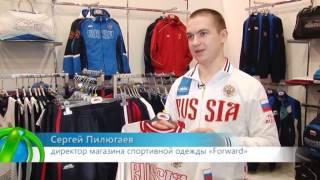 видео Форма сборной России по хоккею на Олимпиаду 2014