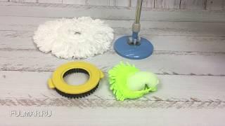 обзор на НАСАДКИ ДЛЯ ШВАБРЫ С ОТЖИМОМ  быстрая уборка дома