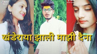 Khanderaya Jhali Majhi Daina Song HIT Tiktok s