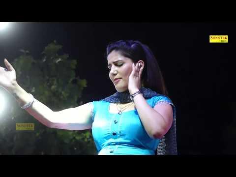 सपना चौधरी की वायरल डांस | सपना के इस न� गाने ने फिर धूम मचा दी | Latest Haryanvi Song 2017