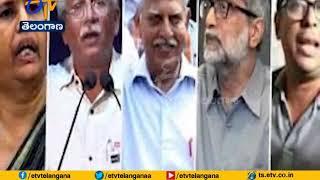 Koregaon Bhima Case | SC Reserves Verdict | on 5 Activists