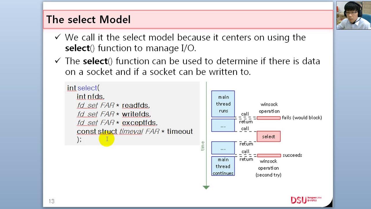 사이드커뮤니티 GameServer23 chap5 Select IO Model