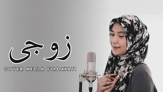 Download ZAUJI (COVER) ZAUJATI by NELLA FIRDAYATI