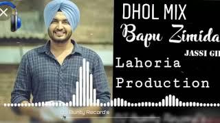 Bappu jamidar punjabi  dhol remix song new