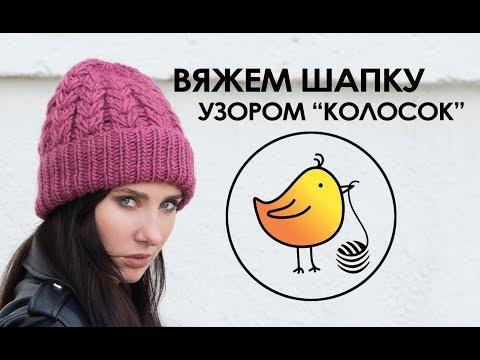 Видеоурок связать шапку