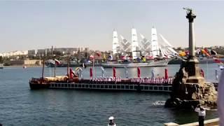 Севастополь. День ВМФ. Парад кораблей 2019.
