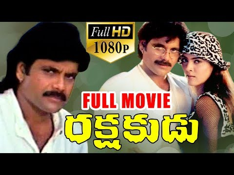 Rakshakudu Latest Telugu Full ( HD ) Movie || Nagarjuna, Sushmita Sen ||  2017 Telugu Movies