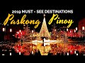 Must See Christmas Destinations In and Near Metro Manila 2019 [Paskong Pinoy] VIDEO