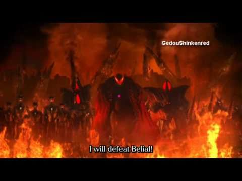 Ultraman Zero The Movie: Super Decisive Battle! Belial's Galactic Empire Trailer