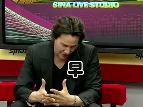2013 Funny video! Keanu Reeves & Tiger Hu Chen play before ..