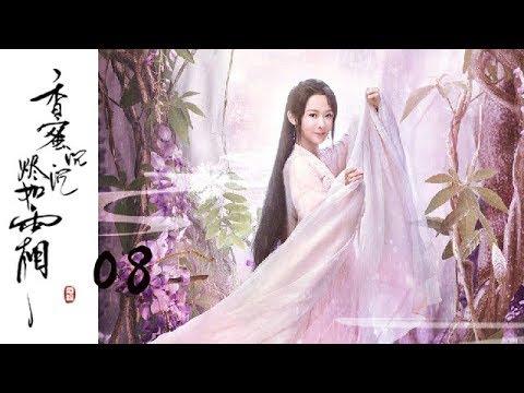 【ENG SUB】【香蜜沉沉烬如霜】Ashes of Love——08(杨紫、邓伦领衔主演的古装神话剧)
