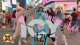[KPOP IN PUBLIC NYC/ MIDZY VER.] ITZY (있지) - ICY (아이씨) Dance Cover by CDC