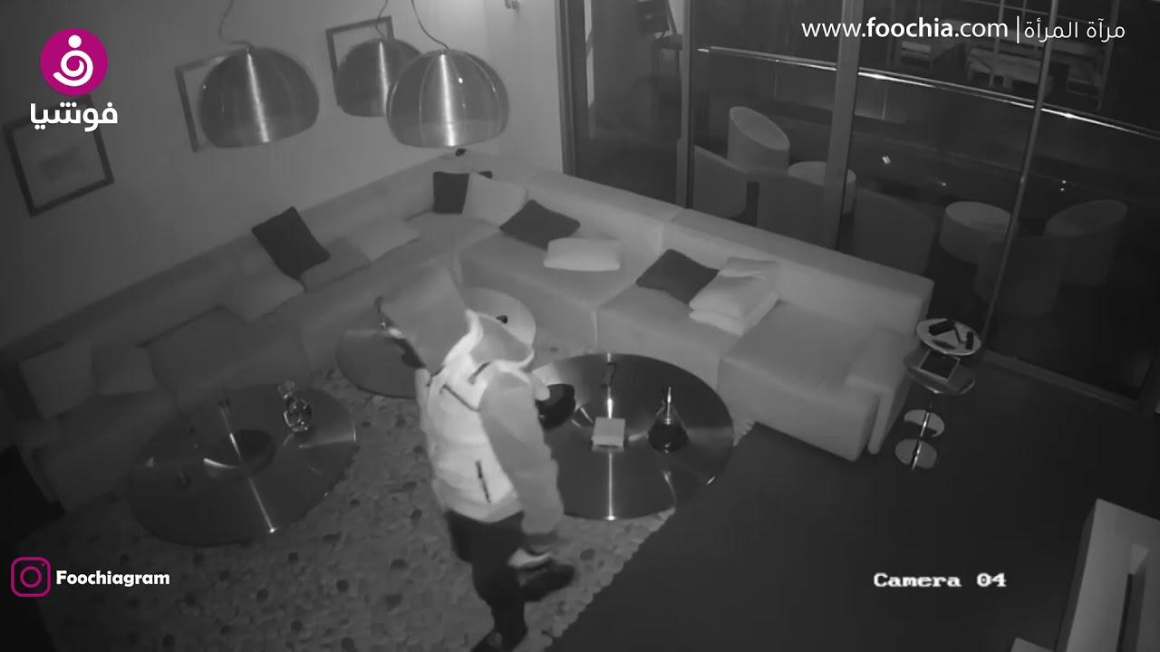 لقطات تظهر لحظة تعرض منزل نانسي عجرم لمحاولة السرقة