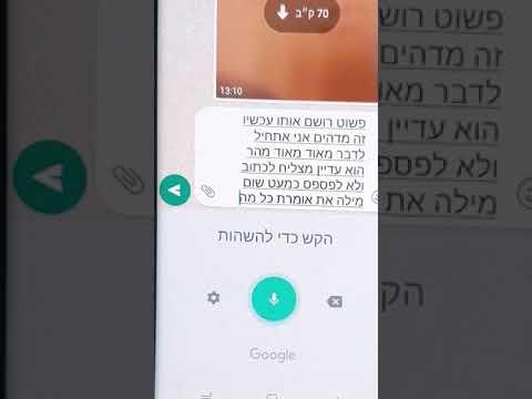 הטריק הכי מטורף להקלדה אוטומטית בכל טלפון! החיים שלכם מתחלקים ל-2: לפני ואחרי הסרטון הזה!