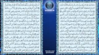 عبدالباسط عبدالصمد | 022 : سورة الحج | المصحف المجود