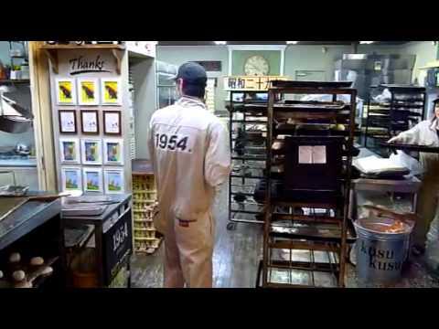 Kusu Kusu bakery, Saga City, Japan
