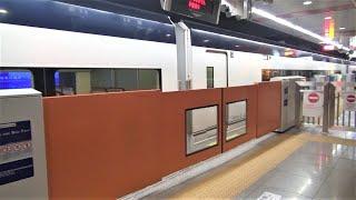 京成空港第2ビル駅 モーニングライナーのドアカット