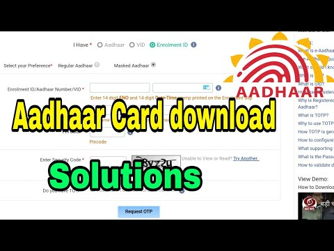 Aadhaar card download problems solution UIDAI