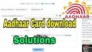 Aadhaar card download problems solution UIDAI