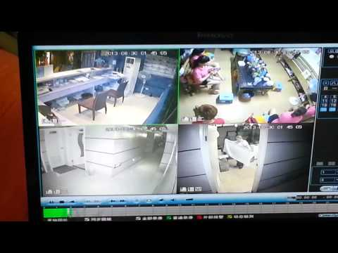 Shanghai Massage Parlor-  Counterfeit Bill, Who Is Liable??????????????????