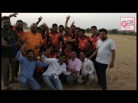 SARAF BAZAAR CRICKET PREMIER LEAGUE-07 AT UNIVERSITY RED GROUND, KALABURAGI