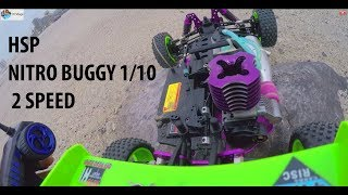 Cover images HSP Nitro 1/10 scale Buggy 2 speed with upgraded pull starter speed run