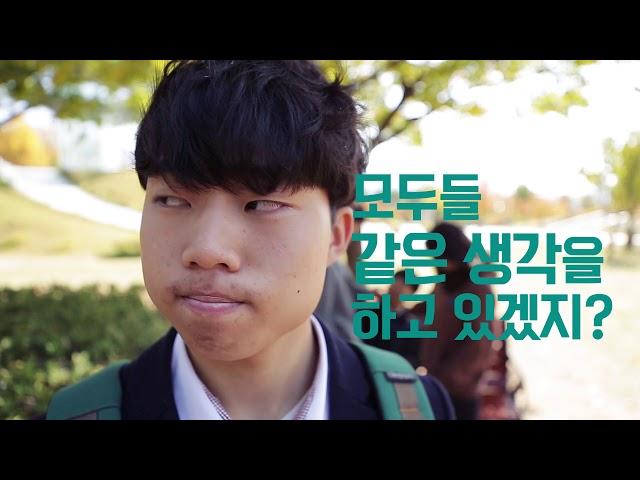 학교폭력예방 웹드라마(경남교육청 무지개 센터)