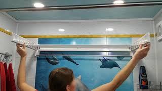 сушилка  настенная cкладная LEIFHEIT TELEGANT PLUS 100 куплена в Онлайн Трейд. ру