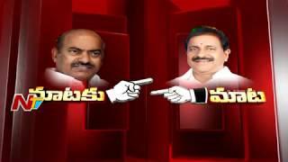 Somu Veerraju Fires on JC Diwakar Reddy over his Comments on BJP || Mataku Mata || NTV