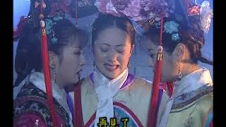 《還珠格格2 MY FAIR PRINCESS II》   第29集(張鐵林, 趙薇, 林心如, 蘇有朋, 周傑, 范冰冰)