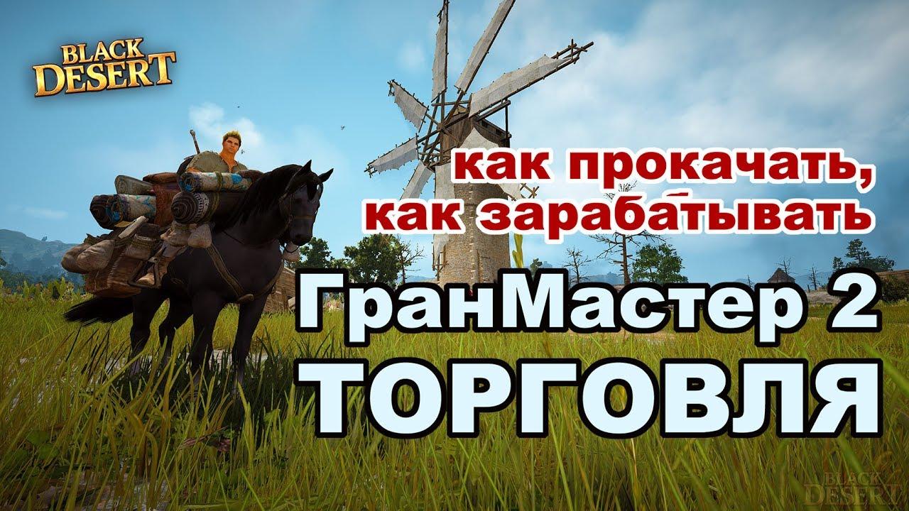 ДКВр2013 ГМ  biekru