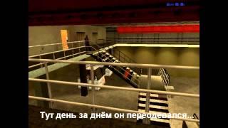 Фильм samp-rp.ru ||Не когда не сдавайся!||