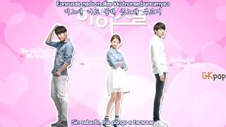 Video Afternight Project – Your  Waltz (Sub. español - hangul - roma) (High School; Love On OST) HD download MP3, 3GP, MP4, WEBM, AVI, FLV April 2018
