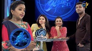 Genes | 7th October 2017| Full Episode | Parnika | Ramya Behara | Rahul | ETV Telugu