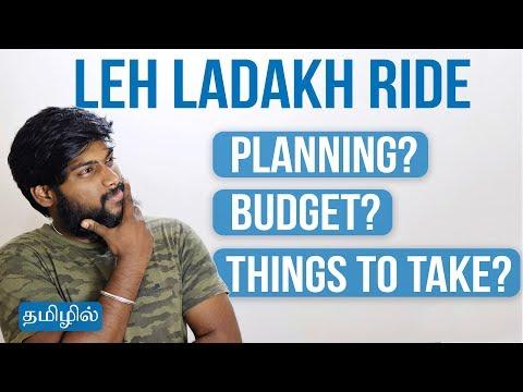 Preparing For LEH LADAKH Ride | Budget + Things To Take + Tips | Tamil
