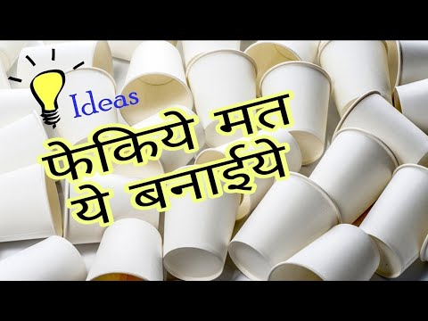 Recycle Disposal glass in table lamp || best use of waste