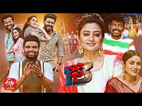 Download Dhee 13 | Kings vs Queens | Sudheer, Rashmi, Aadi,Pradeep | 22nd September 2021 | Full Episode | ETV