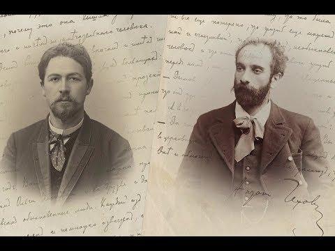 Обсуждение фильма «Антон Чехов и Исаак Левитан: двойной портрет в интерьере эпохи»