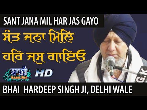 Bhai-Hardeep-Singh-Ji-Delhi-Wale-G-Rakabganj-Sahib-Baru-Sahib-Samagam-13-Feb-2021