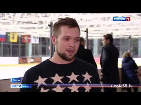 Пензенские студенты сдали всероссийский «зачет» по физкультуре