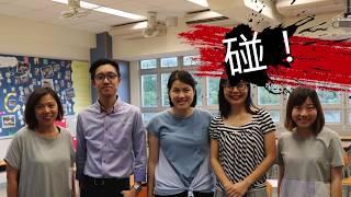 Publication Date: 2017-06-30 | Video Title: 路德會協同中學——謝師宴影片——片頭