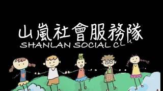 評鑑影片.