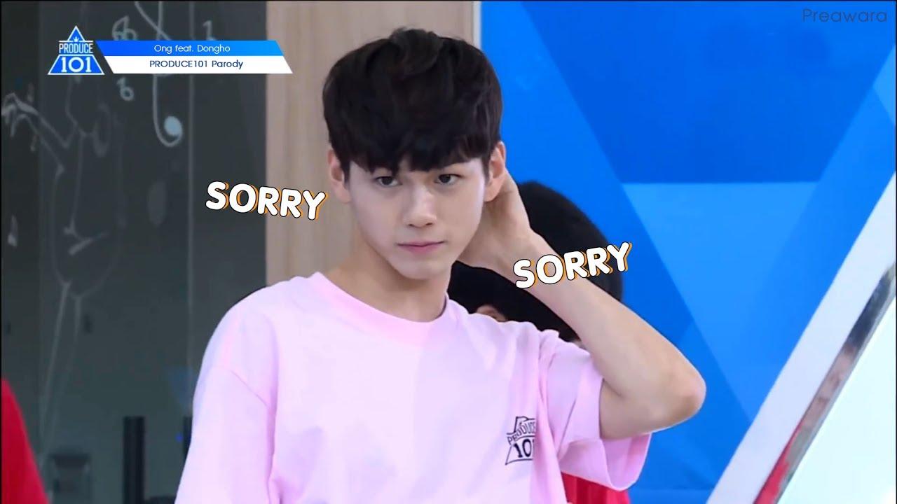 [Parody] องซองอูนำเพลงลูกทุ่งไปเกาหลี feat.คังดงโฮ | #PRODUCE101 x #WANNAONE
