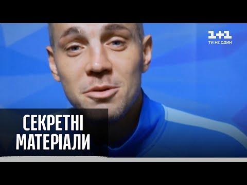 Секс-скандал в российском футболе: неоднозначный Артем Дзюба — Секретные материалы